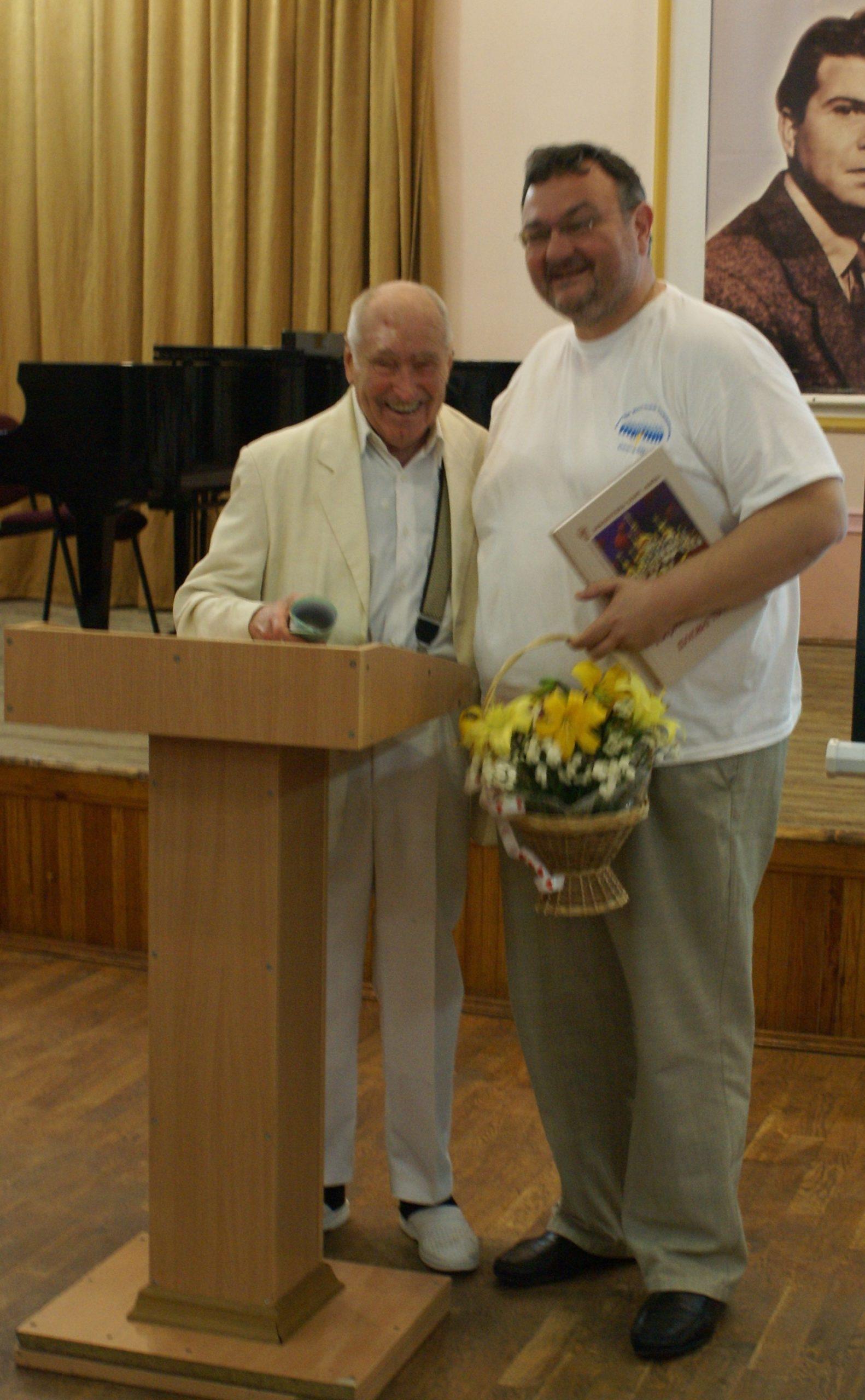 Г. Ліознов, О. Тарасенко