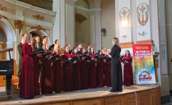 Молодіжний камерний хор