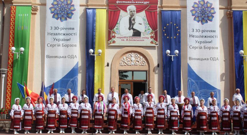 Міжнародний фестиваль «Над Собом пісня дзвінко лине»